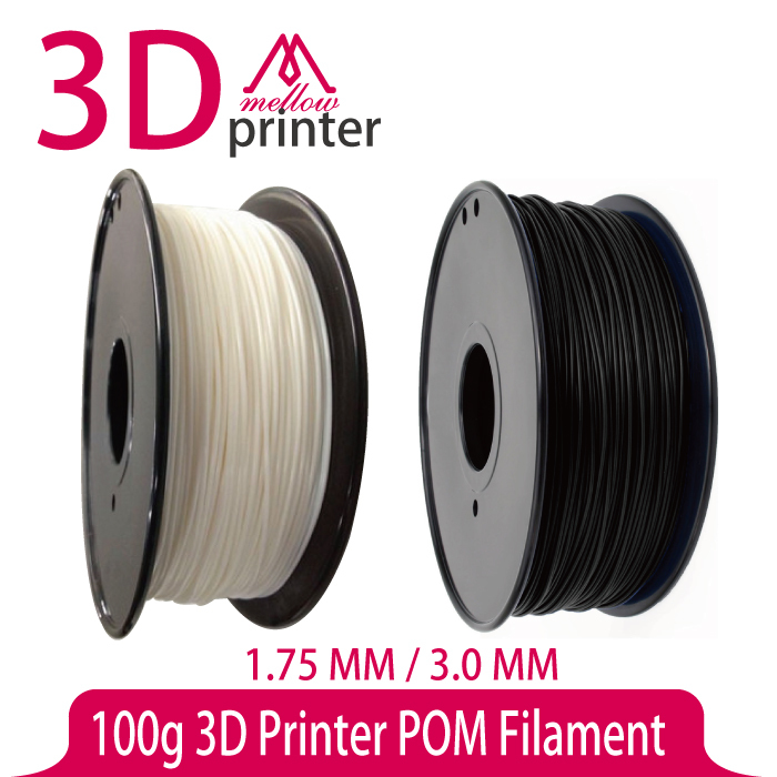 3D Printer POM Filament 1.75 MM / 3.0 MM 100g Spool for Makerbot, Reprap, UP, Afinia, Flash Forge and all FDM 3D Printers