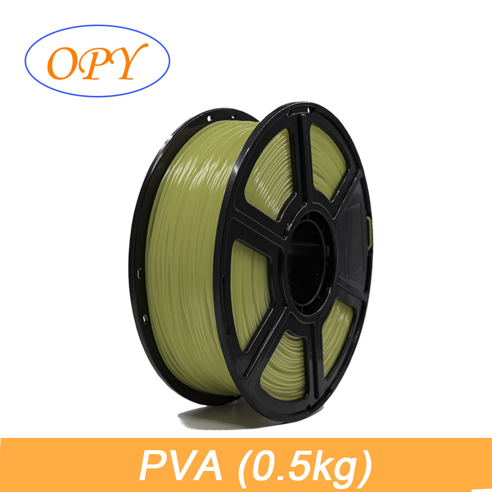 PVA Filament 1.75mm 0.5kg Water Soluble Polyvinyl Alcohol washable printing support material